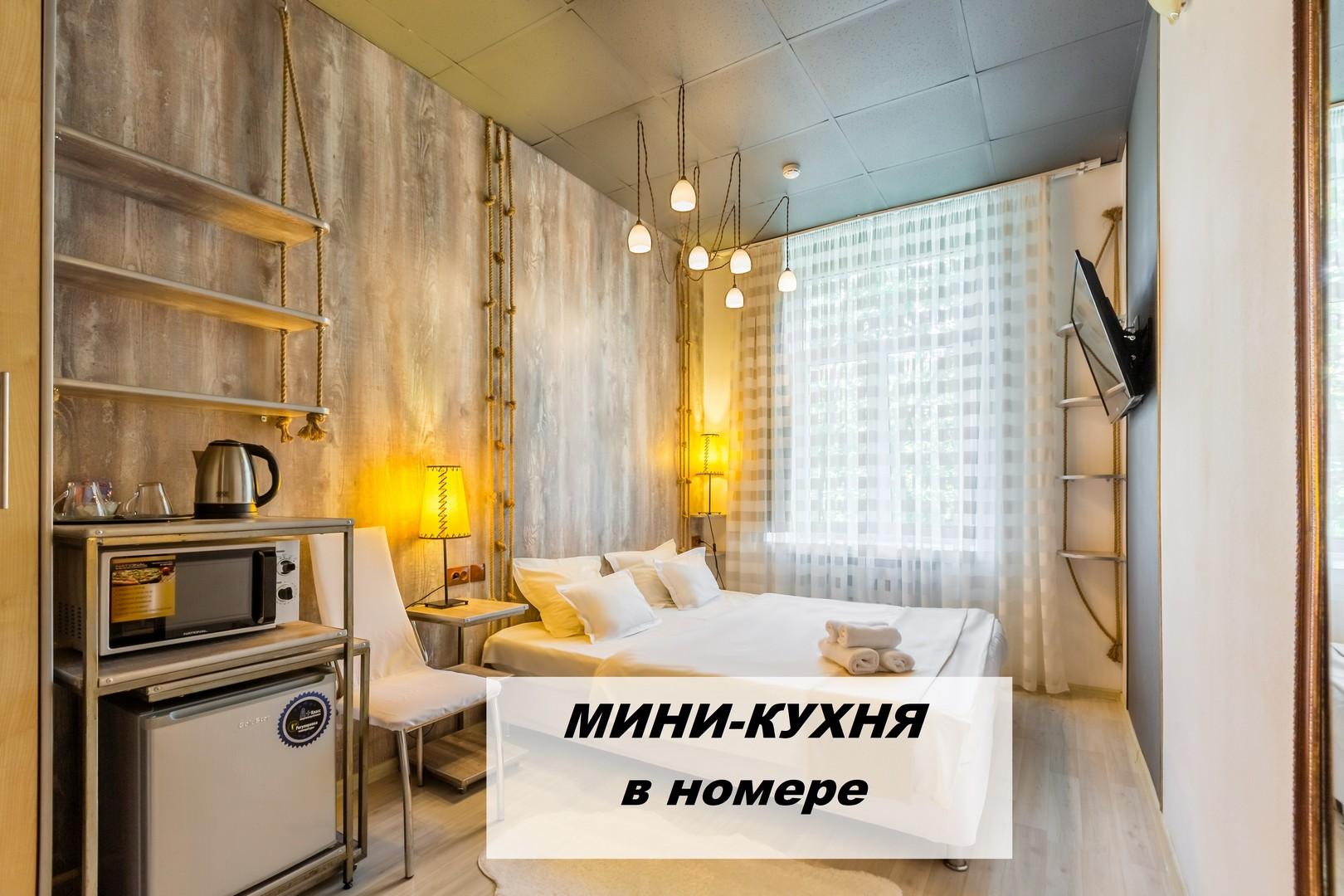 Отель Ананас - фотогалерея